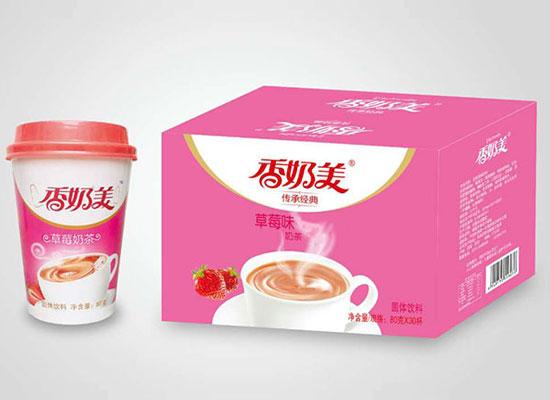香奶美奶茶,上市即火爆,获得无数消费者的喜爱