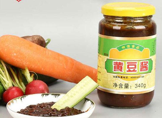 何信黄豆酱,口感丰富,获得消费者一致好评
