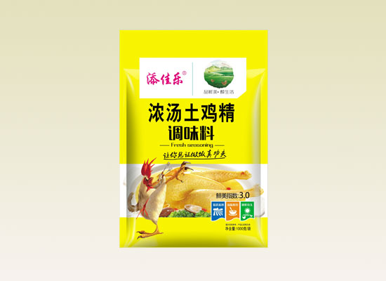 添佳乐浓汤土鸡精调味料,享受更鲜的味道,您的品质之选