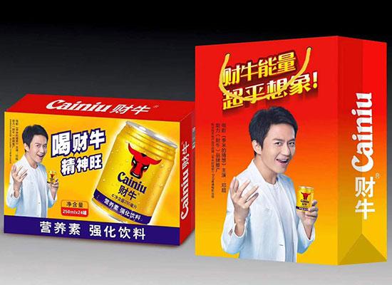 财牛能量型饮料,知名影星邓超代言,迅速引爆市场