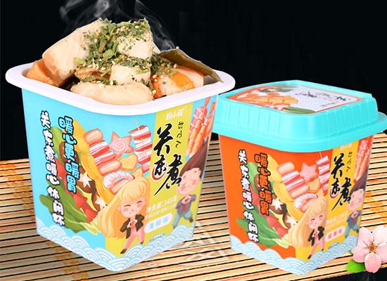 千里薯食品惊喜推新:网红关东煮,健康美味好产品!