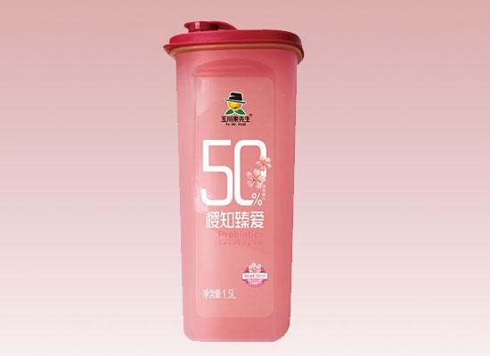 玉川果先生乳酸菌果汁饮料风靡市场,经销商心仪的好产品
