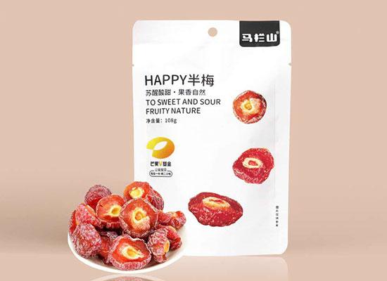 湘思坊食品厂新品上市,马栏山系列休闲食品震撼来袭!