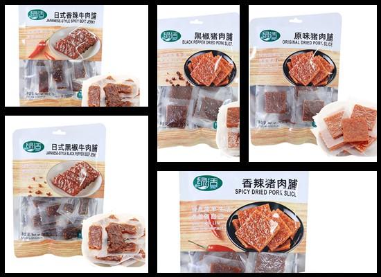 绿活食品上新休闲肉制品,绿活牛肉粒、猪肉脯等多款新品震撼来袭