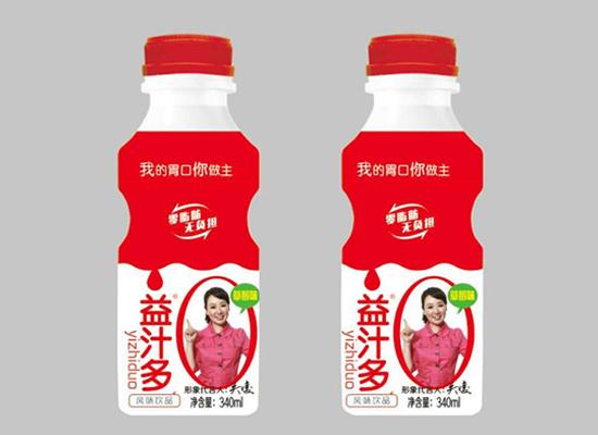 益汁多乳酸菌饮品,两种不同口味,满足挑剔味蕾