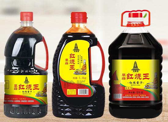 龙泉塔草菇红烧王红烧酱汁酱油,三种不同规格,满足多样化需求