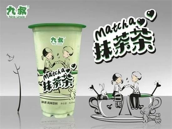九叔奶茶引爆今夏市场,经销商补货补款不断,别错过!