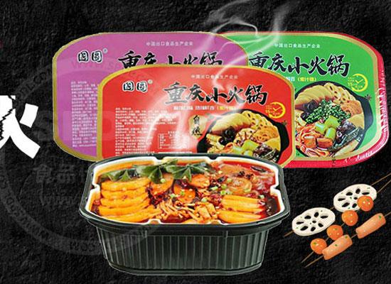 国圆自热火锅,三种不同口味,满足不同消费者的需求
