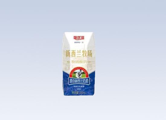 味优滋酸奶,尽享舌尖上的美味,产品销量节节攀升