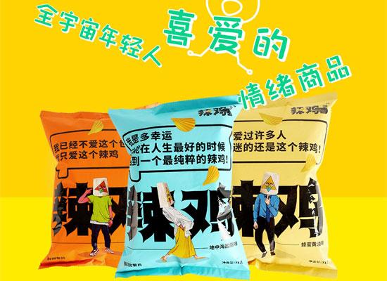 """""""辣鸡侠""""超级IP崛起,靠情绪带动消费,引爆终端市场!"""