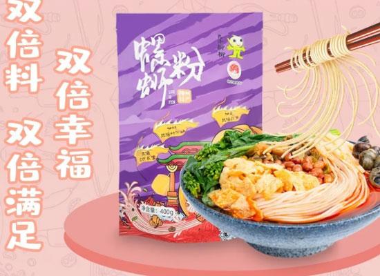 柳柳螺蛳粉,全民热爱的网红美食,满足市场多样需求