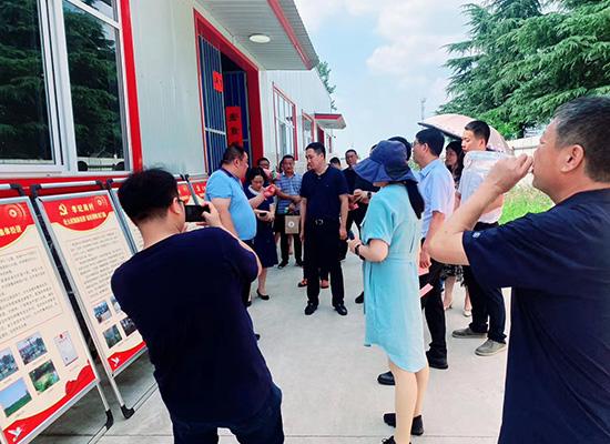 省组织部和市、区领导莅临河南宏商桥农业发展有限公司考察指导