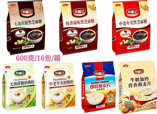 来福食品旗下产品众多,豆奶粉、燕麦片、黑芝麻糊等销量火爆!