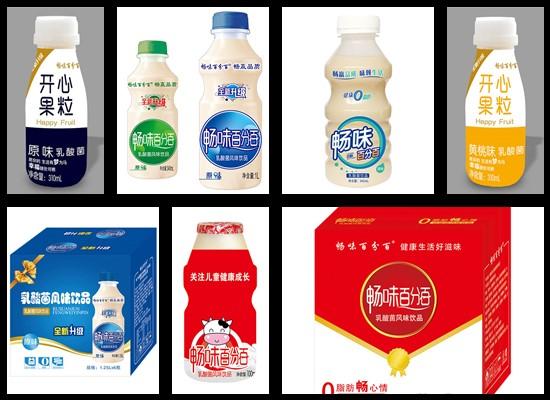 沃丰食品旗下乳酸菌产品众多,销量火爆,引领新风尚!