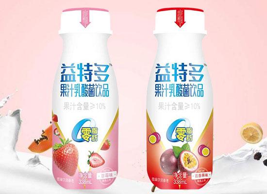 乳酸菌饮品市场崛起,看益特多如何突出重围