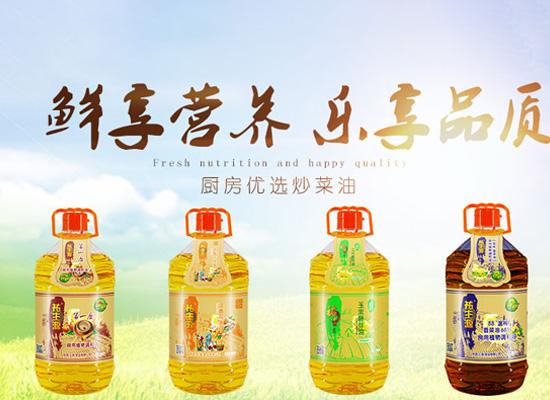 祐源(上海)食品产品众多,祐生源花生油、调和油等火爆市场!