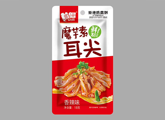 首倡食品再推魔芋素虾仁、毛肚、耳尖等新品,抢占素食市场!