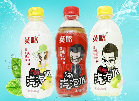 夏天到,看重慶英略如何搶占飲品市場