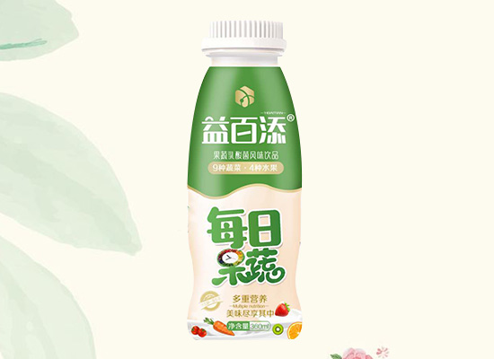 益百添果蔬乳酸菌风味饮品震撼来袭,全部营养一瓶搞定!