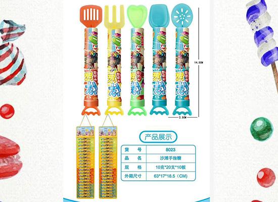 中天生物强势推出迪士奇跳跳糖、火箭糖、沙滩手指糖,上市即火爆!
