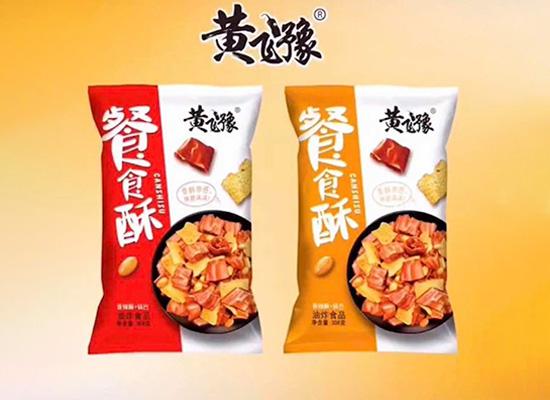 洛阳沛泽食品厂新品上市,香脆椒、麻辣花生火爆来袭!
