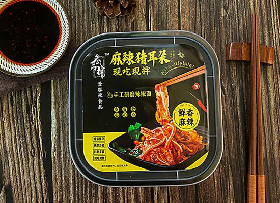 丹东爱麻辣食品旗下产品众多,包装精美,引领休闲食品新风尚!