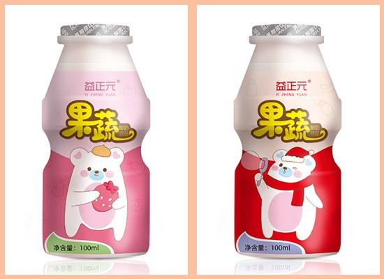 益正元果蔬酸奶饮品,包装精致,口感丰富,销量火爆!