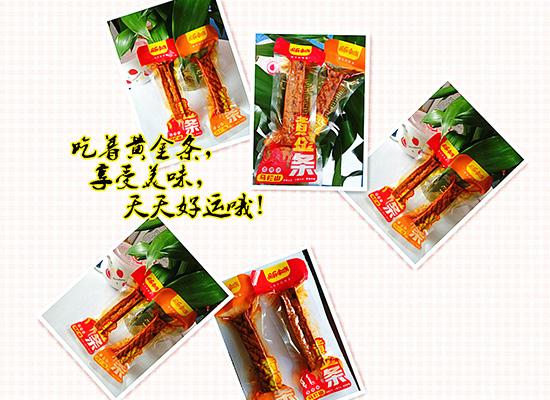 湘思坊食品厂新品来袭,品乐家族黄金条爆红市场!