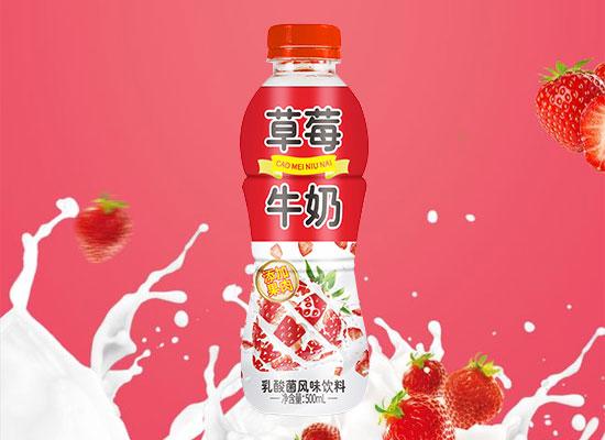 水果遇上牛奶,就是好喝的威明乳酸菌