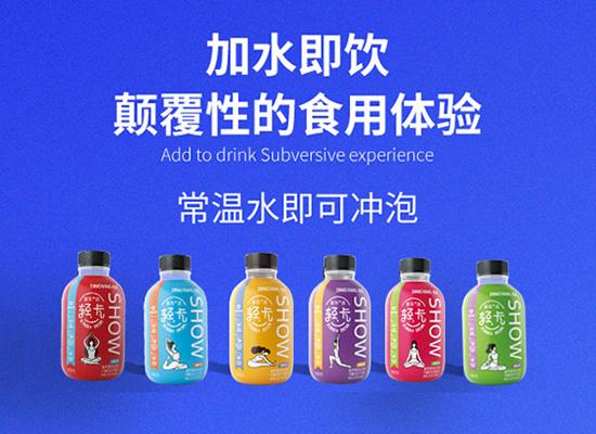 爱多食品新品上市,鼎养奇亚籽代餐奶昔、启致酸奶强势登场!