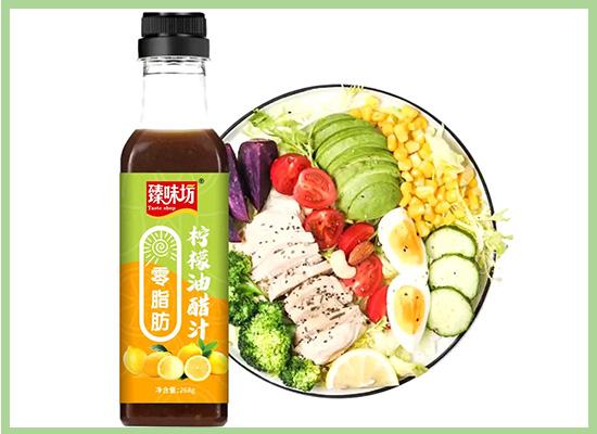 永兴和食品新品上市,臻味坊油醋汁强势攻占市场!