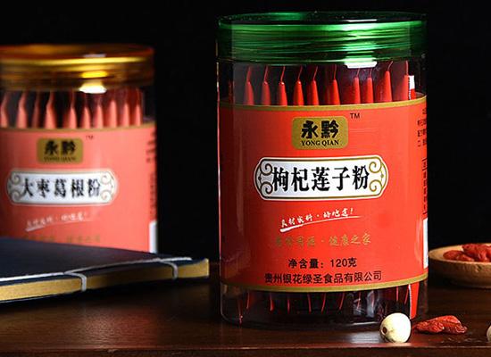 银花绿圣食品旗下产品众多,永黔谷物冲调粉引爆市场!