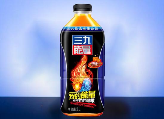 三九能量维生素果味饮料,包装新颖,1L大瓶装更尽兴