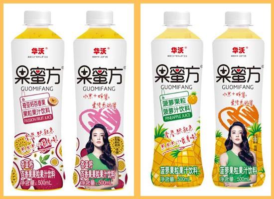 果蜜方果粒果汁饮料,嚼得到真正的果粒,五种口味可选!