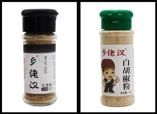 乡佬汉调味粉,种类多品种全,满足家庭烹饪所需!