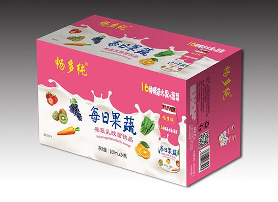 馨芝原生物新品上市,畅多纯每日果蔬乳酸菌引爆市场!