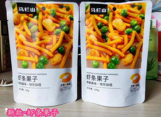 湘思坊食品厂再推新品,马栏山虾条青豆、雪花酥抢先上市!