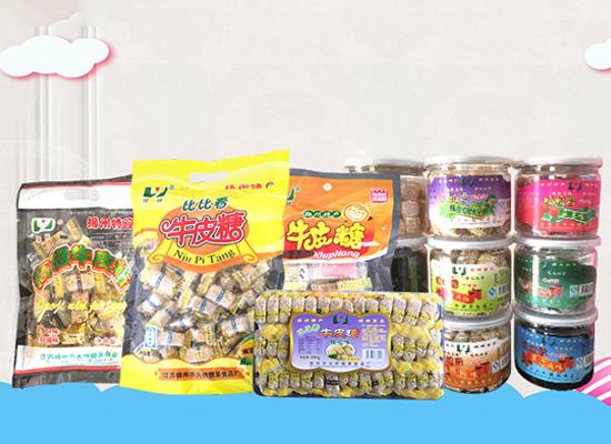绿杨牌牛皮糖,自上市以来,深受消费者喜爱