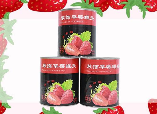 升升园装饰水果罐头,口味众多,销量火爆!