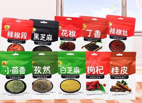 乡佬汉复合调味粉,种类繁多,满足你的烹饪需求!