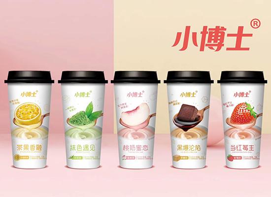 优乐亿乳业新品上市,小博士系列奶茶火热来袭!