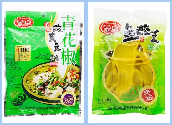百炼堂食品旗下产品众多,多款酸菜鱼调料销量火爆!