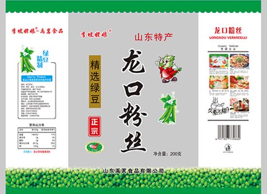 禹茗食品再推新品,李坡姥娘龙口粉丝抢先上市!