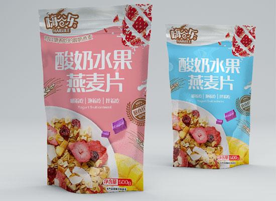 嗨谷樂酸奶水果燕麥片,多種吃法一袋滿足