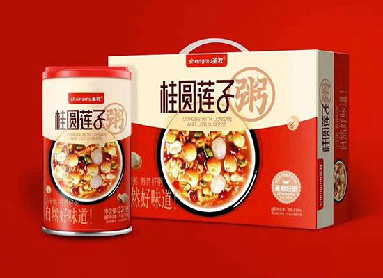 圣牧桂圓蓮子粥,營養豐富的好味道