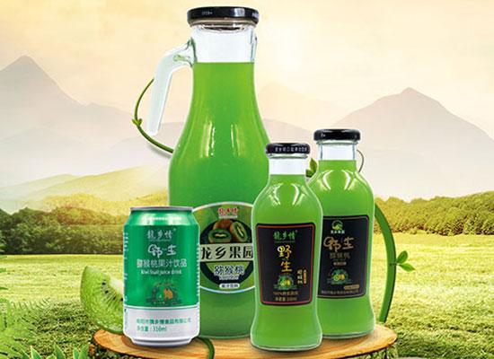 龍鄉情野生獼猴桃汁,來自深山的野生獼猴桃