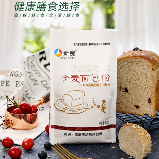 新良全麥面包粉,健康膳食的新選擇