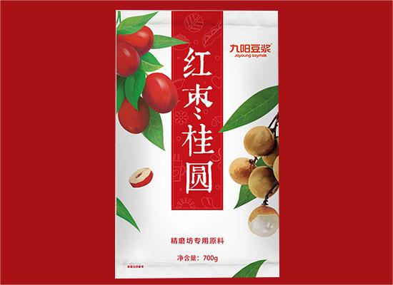 秋季糖酒会即将开幕,快来和九阳豆业一起相约