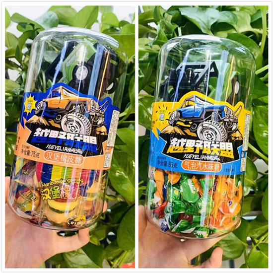 澳米伽越野联盟糖果,可以边吃边玩的糖果