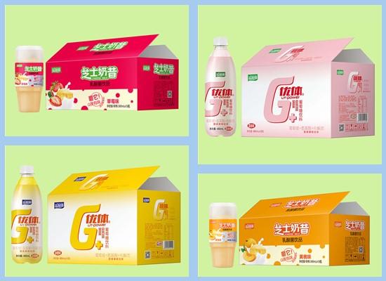 益和源饮品新品上市,益生菌果汁、芝士奶茶等多款饮品焕新升级!